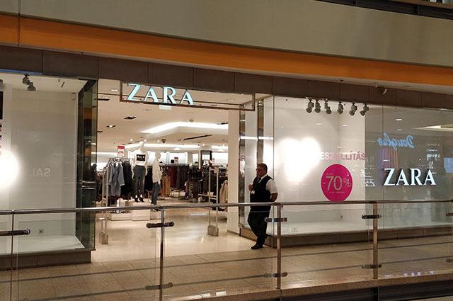 חנות זארה בקניון ארקד