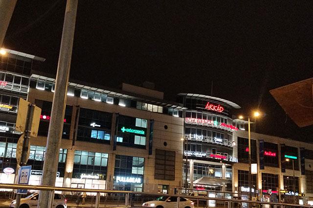 arkad-mall