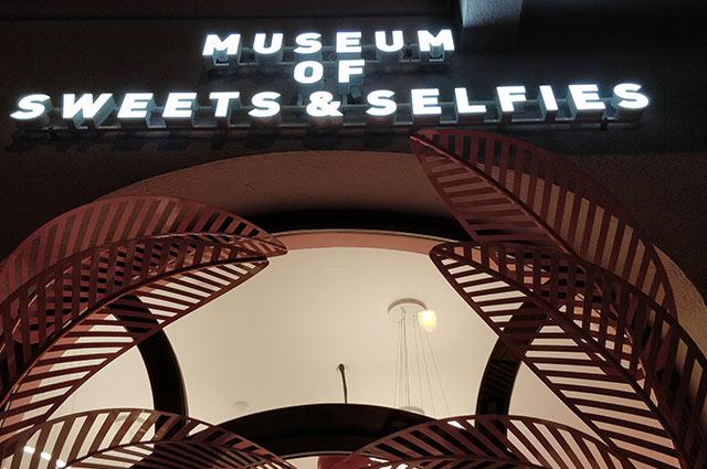 Museum-Sweets-Selfies5
