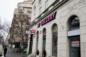 גלריית תלת מימד – 3D Gallery