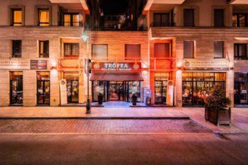 מסעדת טרופאה – Trófea Grill
