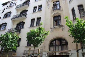 מלון קינגס – King's Hotel